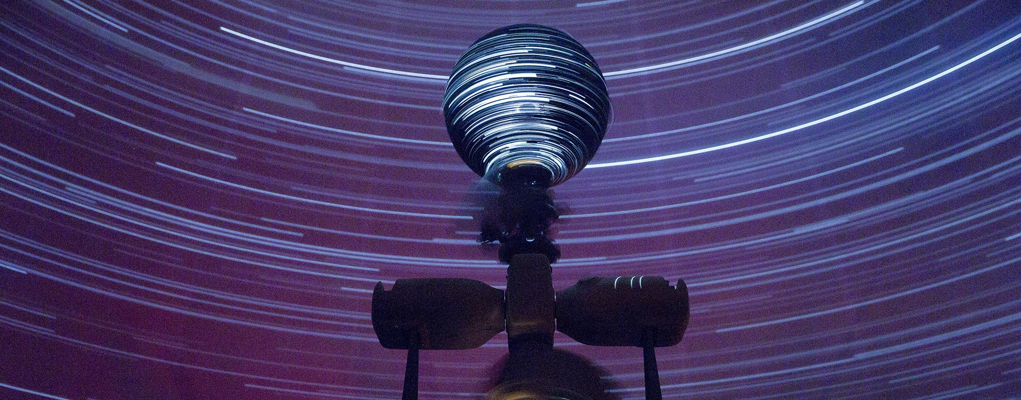 planetarium with swoosh of stars